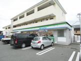 ファミリーマート 磐田明ヶ島店