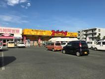スーパー・キッド 熊本国府店