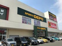 スポーツデポ 南熊本店