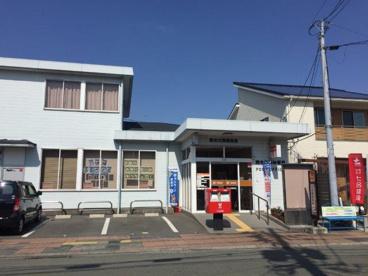 熊本江津郵便局の画像1