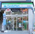 ファミリーマート 所沢東町店