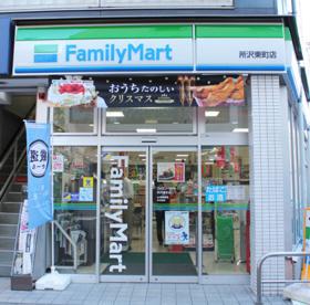 ファミリーマート 所沢東町店の画像1