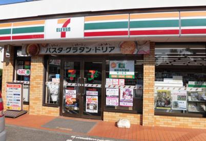 セブンイレブン 所沢航空公園前店の画像1