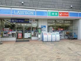 ローソン 所沢元町店の画像1