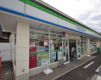 ファミリーマート 所沢旭町店の画像1