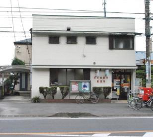 所沢東新井郵便局の画像1