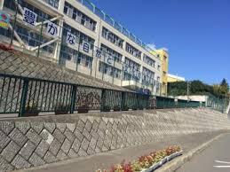 札幌市立大倉山小学校の画像1