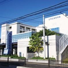 池田市立 池田病院の画像1