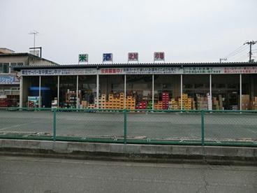 秋川市場の画像1