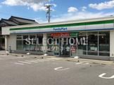 ファミリーマート 幸田菱池店