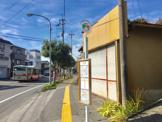 北福井バス停