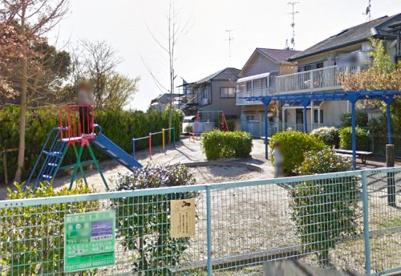 南山第8児童遊園の画像1