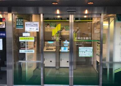 三井住友銀行ATMの画像1