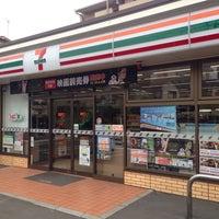 セブンイレブン 世田谷羽根木店の画像1