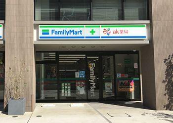 ファミリーマート 中野江古田の杜店の画像1
