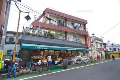 マルマンストア 江古田店の画像1