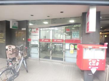 八幡山郵便局の画像1
