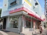 オリジン 片倉町店(5-43)