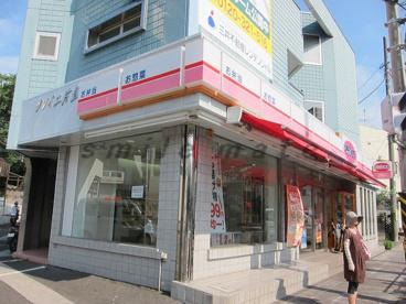 オリジン 片倉町店(5-43)の画像1