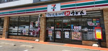 セブンイレブン 所沢岩崎店の画像1