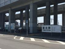 JR鹿児島本線「富合」駅
