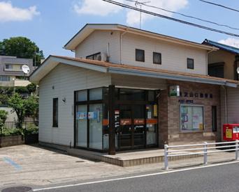 所沢山口郵便局の画像1