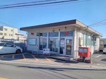 杉合郵便局
