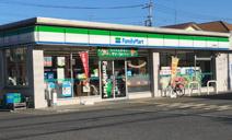 ファミリーマート 所沢榎町店