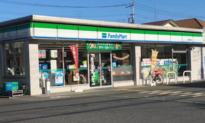 ファミリーマート 所沢榎町店の画像1