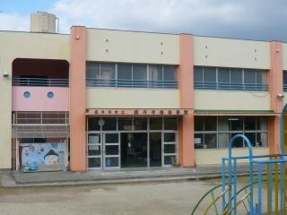 藤井寺市立藤井寺南幼稚園の画像1