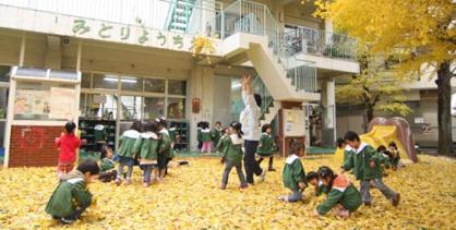 信愛学舎みどり幼稚園の画像1