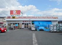 ダイレックス東野店