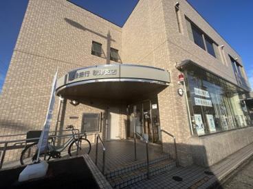 肥後銀行秋津支店の画像1