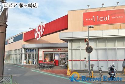 LOPIA(ロピア) 茅ヶ崎店の画像1