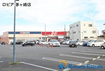 LOPIA(ロピア) 茅ヶ崎店の画像4