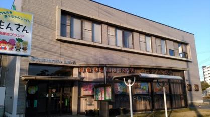 JA福岡市田隈支店の画像1