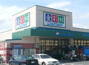 東京スター銀行ATM にしてつストア有田店の画像1
