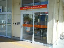 西日本シティ銀行 室住団地の画像1