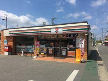 セブンイレブン 福岡干隈5丁目店の画像1