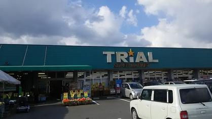 スーパーマーケットトライアル 田村店の画像1