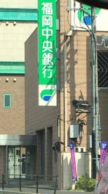 福岡中央銀行原支店の画像1