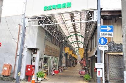 末広商店街の画像1