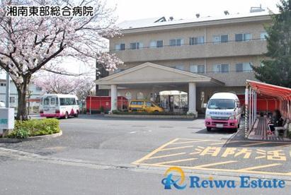 湘南東部総合病院の画像4