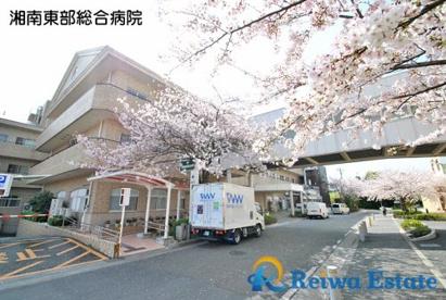 湘南東部総合病院の画像5