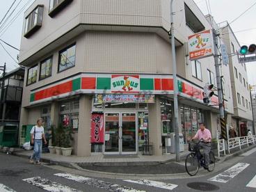 サンクス神大寺入り口店の画像1