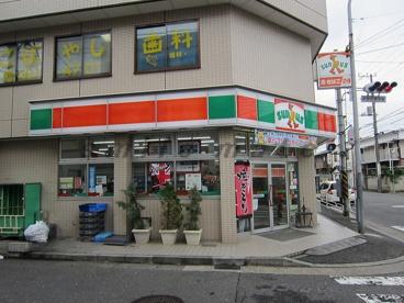 サンクス神大寺入り口店の画像2