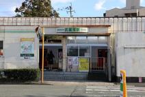 JR豊肥本線「武蔵塚」駅