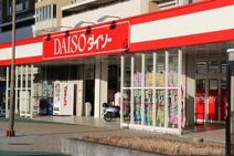 ザ・ダイソー 熊本武蔵ヶ丘店