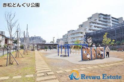 赤松どんぐり公園の画像1