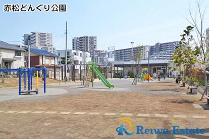 赤松どんぐり公園の画像2